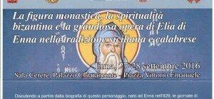 """Due giornate di studio su """"Sant'Elia di Enna, presso la sala Cerere"""