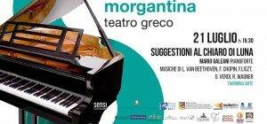 """Aidone Morgantina: 21 Luglio Galeani in """"Suggestioni al Chiaro di Luna"""""""
